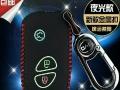 BYDS6遥控器皮套钥匙扣