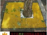 定做镀锌树池盖板|现货出售玻璃钢树篦子|防盗树护板正规生产厂家