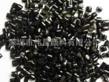 厂家批发高浓度吹膜专用黑色母 PP薄膜级