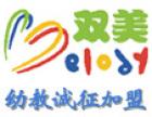 上海双美教育加盟