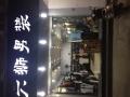 考虑外出发展便宜转让自己经营的男装店