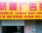 李村 大中型仓库、车间、门头房对外出租