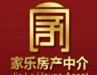 蒙阴县实验中学对过 商业街卖场 279平米