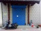 延庆城区 南菜园临街商铺 住宅底商 171平米
