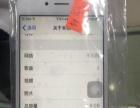 二手苹果手机劲爆价