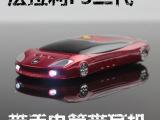 法拉利F3汽车 迷你个性 小手机 双卡QQ蓝牙手电筒跑低价 国产