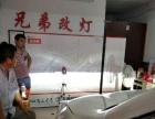 岳阳CRV车灯升级海拉5效果