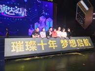 上海长三角全彩鎏金沙图案浇沙出字LOGO倒沙启动道具租赁