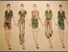 南京服装设计速成班 学费贵吗 有哪些培训内容