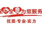 福州lg冰箱維修服務各區查詢客服中心
