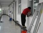 重庆沙坪坝土湾单位日常保洁玻璃清洗