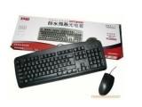 双飞燕KR-8572N  网吧办公游戏键盘鼠标套件有线键鼠套装