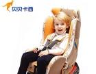 儿童安全座椅0-6岁,买就送防磨垫、凉席、安全夹