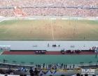 天津足球场施工足球场地的注意事项