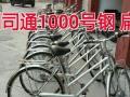 批发日本自行车,助力车,代购日本商品