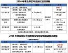 东营启政教育2016年东营事业单位面试培训课程即将开课