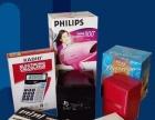 专业生产彩盒印刷,瓦楞彩盒、纸箱彩印、手提袋、样本