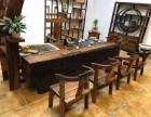 广东省中山市三乡镇老船木家具厂生各种茶台办公桌椅