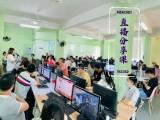广州报名大专本科学历可以找我 广州可能报名学历可以找我