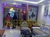滁州-房产3室2厅-71万元
