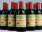 回收拉菲红酒木桐红酒,玛歌红酒,等法国八大名庄酒呼伦贝尔