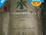 【正品保障】马来椰树硬脂酸1801