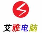 武汉市汉口江岸区二七路网络布线 网络维修 弱电工程上门安装