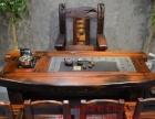 金昌实木家具办公桌茶桌椅子老船木客厅家具沙发茶几茶台餐桌案台