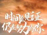 陕西省,成人高考,专升本,高起专,高起本