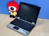 聯品牌機筆記本電腦,那天不要緊,低價處理了