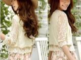 春夏韩版女装夏季女外套短薄小坎肩防晒衫蕾丝百搭开衫小披肩