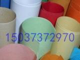 河南省新乡市玻璃卡纸业有限公司-供应a3 装订封面用皮纹纸 15