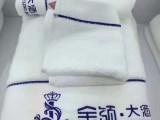 珠海加厚浴巾,酒店宾馆加大礼品毛巾,浴巾毛巾批发