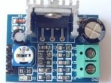 模块 TDA2030 TDA2030A 功放模块 音频放大器模块