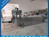 武汉吕工机械有限公司/武汉吕工全自动桶装方便面封口机价格