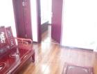 临渭嘉园 精装2室 家具家电齐全 楼层好 必租房源