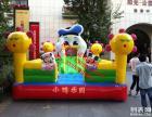 沈阳儿童乐园充气城堡出租/充气城堡价格13022440471