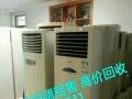 康园低价出售柜式空调1匹2匹3匹5匹)出售柜式空调