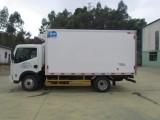 東風凱普特4.2米冷藏車 日產發動機凱普特冷藏車
