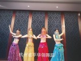 临平里学舞蹈好中都华翎舞蹈培训专业成人舞蹈培训