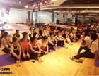 华村苑附近的瑜伽房
