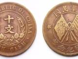 双旗开国纪念铜币的价格合不合理