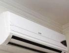 空调移机安装、家电清洗、家电维修、热水器、壁挂炉