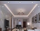 室内设计 效果图