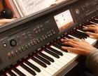 璞瑅小学附近钢琴考级吉他萨克斯古筝二胡琵琶竹笛等乐器培训