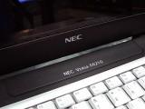 上海NEC笔记本电脑上门维修查询