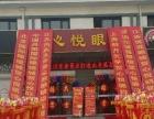 任县 繁华地段,中学对面 商业街卖场 154平米