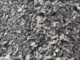 陜西省 西安市 灞橋區 爐渣 顆粒爐渣 爐矸石 工廠直銷