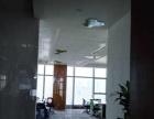 成都专业铺面翻新,商场翻新,办公室等装修翻新