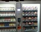 火热泰州自助超市 住宅底商 15平米